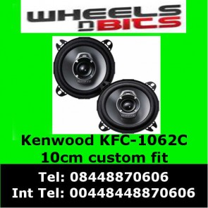 "Kenwood kfc-1062C 4"" Inch 10cm, 3-way, 120 Watt custom fit car door speaker"
